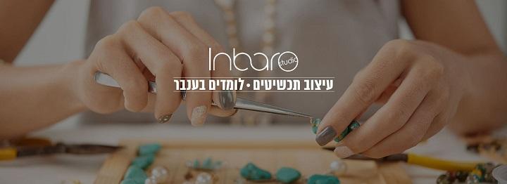 לימודי עיצוב תכשיטים בענבר סטודיו